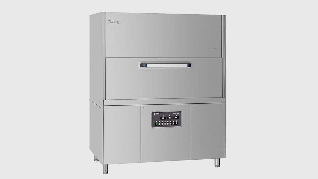 Mašina za pranje kuhinjskog posuđa GSP - 46